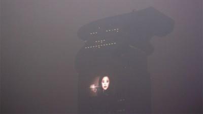 Smog 003